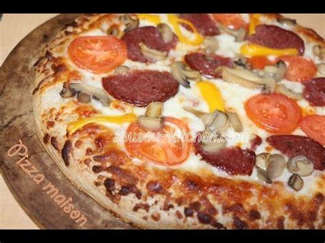 recette pizza maison facile rapide recette facile de pizza maison pizza recipe بيزا sousoukitchen
