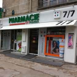 pharmacie de la porte de vincennes pharmacy 86 bd soult nation vincennes
