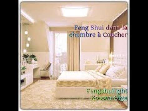 Feng Shui De La Chambre à Coucher!!! Youtube