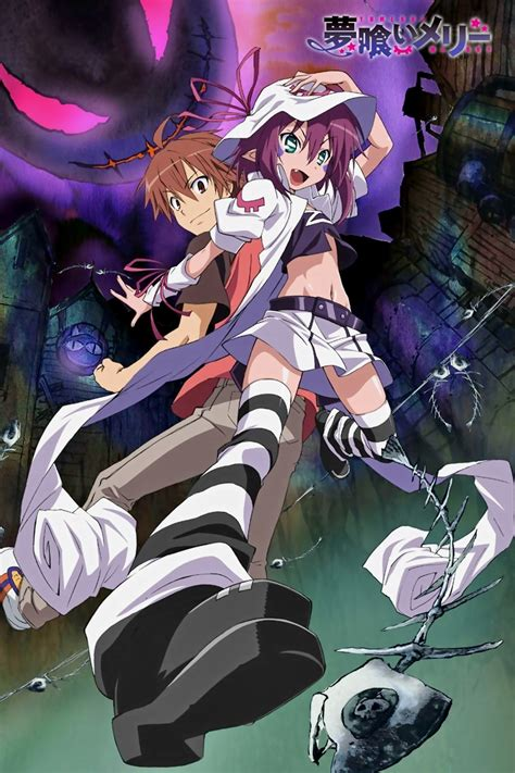 moonlight summoners anime sekai dream eater merry