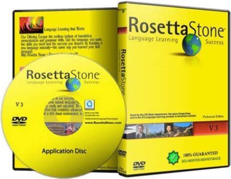 Rosetta Stone V3 Portuguese (brazil) Level 1 & 2