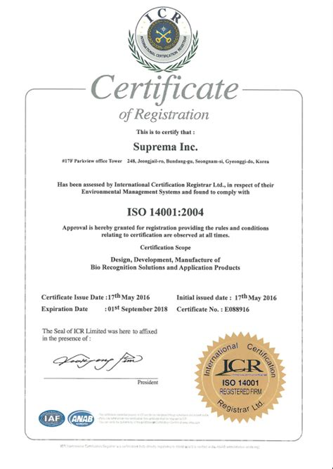 suprema authorized distributor certificate pt yu sung