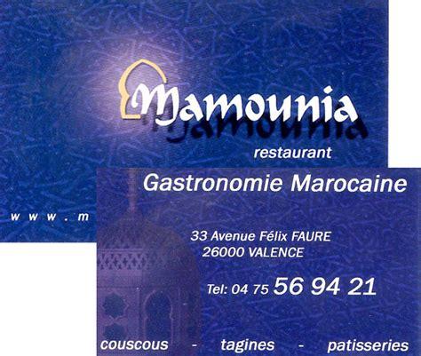 Carte De Visite Restaurant Marocain by Plan Du Site Des Restaurants Quot La Mamounia Quot Cuisine