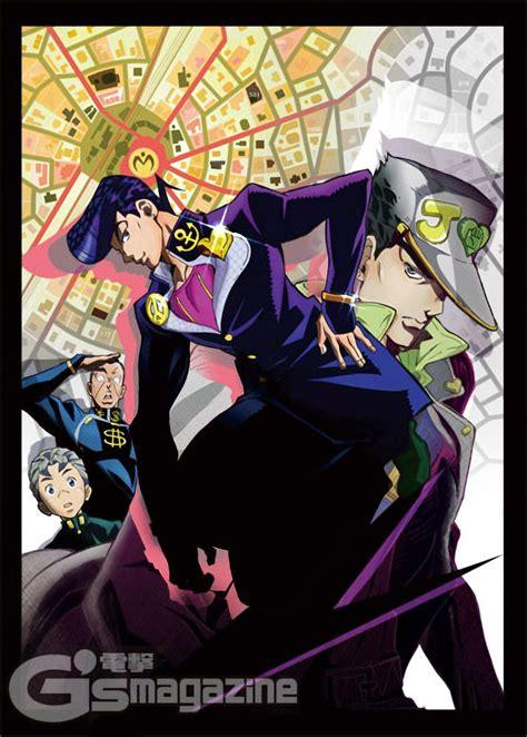 Anime Shinden Jojo Las 5 Series De Anim 233 Que Dar 225 N Que Hablar El 2016 Anim 233