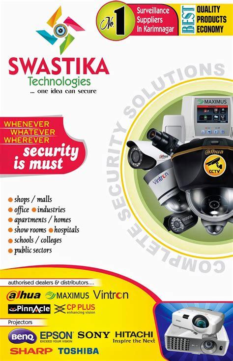 swastika technologies brochure psd template  downloads
