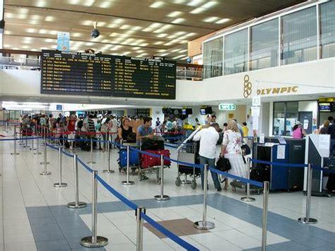 aeropuerto de atenas zona embarque