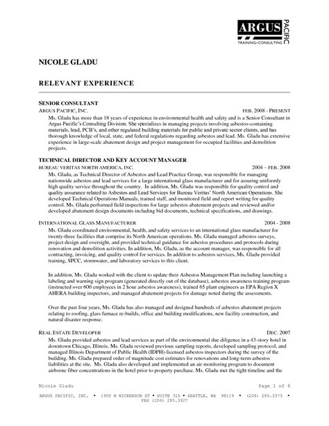 elementary resume skills electro mechanical