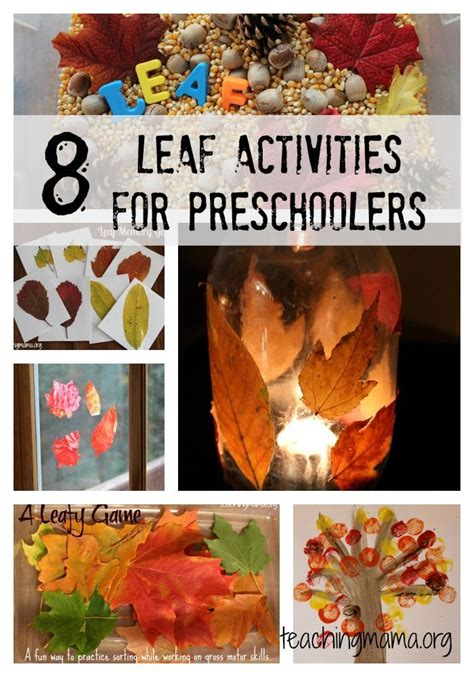 350 best images about fall is for friends on 489 | 4ebcad7a6fb8ab08146dc13ee86f91c3 fall crafts for preschoolers preschooler crafts