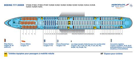 plan siege boeing 777 300er plans des sièges aeroflot