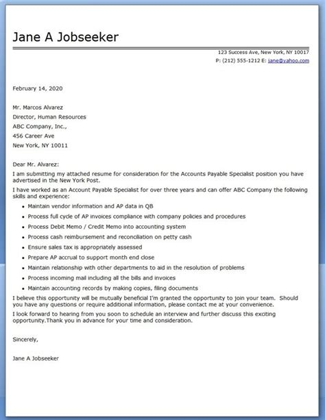 Sle Accounts Payable Cover Letter by Cover Letter Accounts Payable Specialist Creative Resume