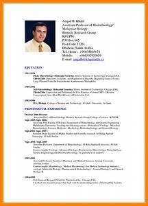 resume format doc file download najmlaemahcom With cv format doc file free download