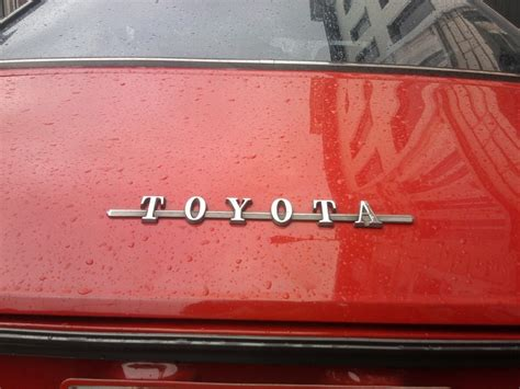 my toyota sign up 17 images about toyota celica on pinterest autos