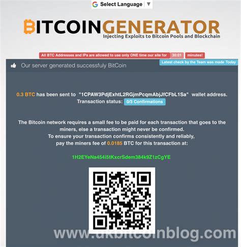 Creating the bitcoin blockchain address. How To Check Your Bitcoin Address On Blockchain   Earnfreebitcoins.com