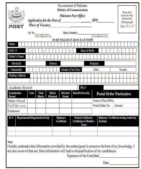 application post it bureau application form for pakistan post office pakworkers