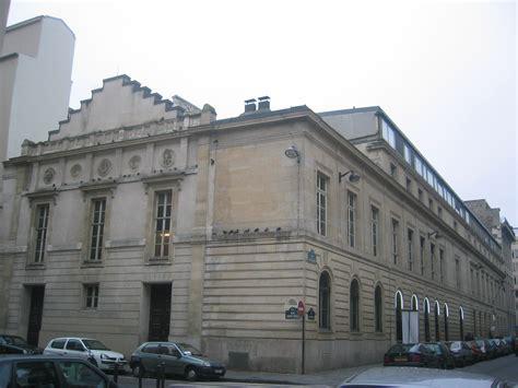 Conservatoire national supérieur de musique et de danse de