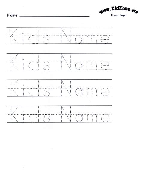 customizable printable letter pages teaching mackenzie