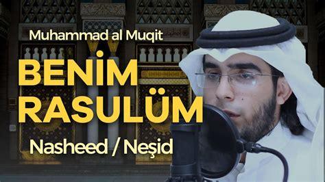 Muhammad Al Muqit