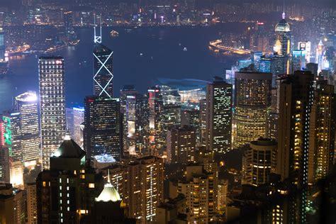 Skaties.lv: Honkonga