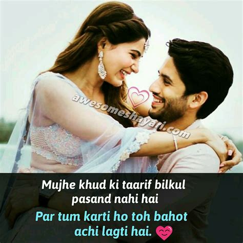 Best Romantic Love Shayari Status Dp For Whatsapp,facebook