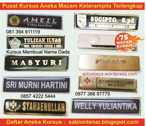 Toko Obat Terlengkap Di Semarang Http Www Anekamacarfum Wordpress Com Kami Pusat