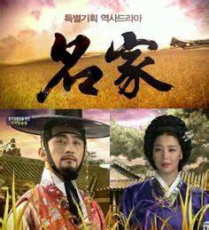 The Slave Hunters (Hangul: 추노; RR: Chuno) is a 2010 South ...