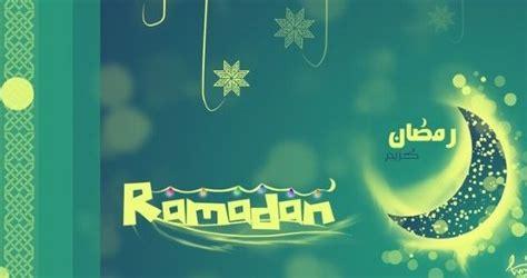 kumpulan ucapan selamat puasa ramadhan terbaru  jalantikuscom