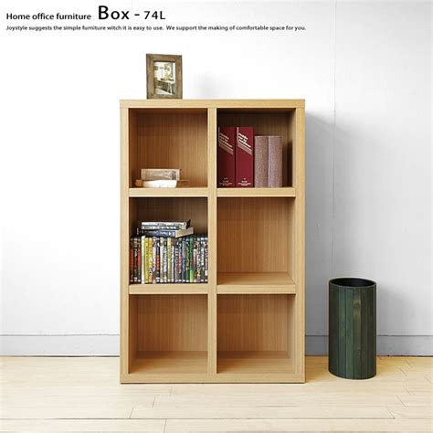 Low Height Bookshelf by Joystyle Interior Simple Design Simple Low Shelf Height