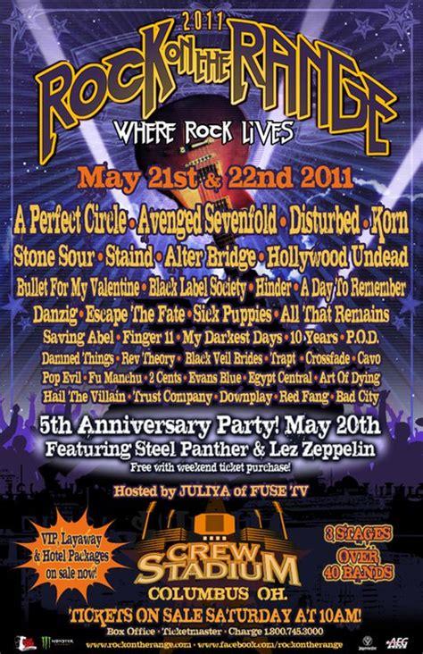 rock on the range 2011 lineup
