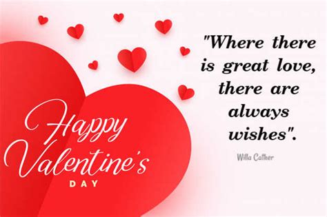 Valentine's Day Quotes Joke