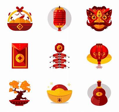 Chinese Icon Vector Element Icons Among Choose