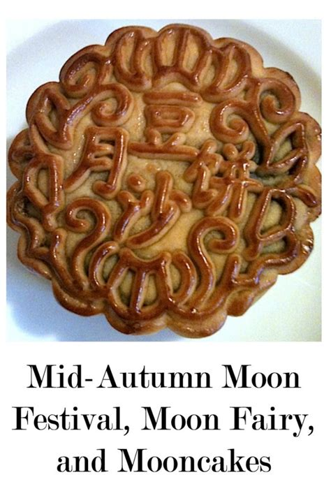 mid autumn festival moon fairy mooncakes