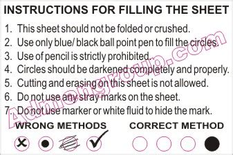 Policy For Accurate Reading Omr Bubbles Sheet