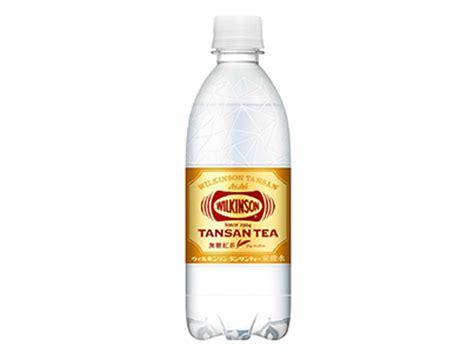 ウィルキンソン 炭酸 水