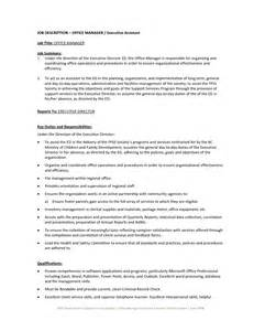 office manager description for resume responsibilities of an office manager recentresumes