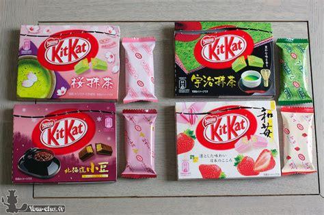 cuisine haricot vert kit au japon yum cha