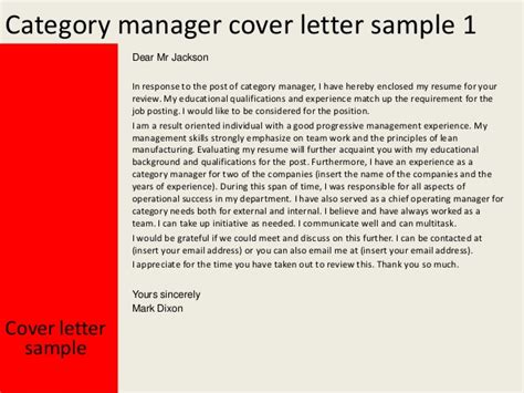 category manager resume cover letter category manager cover letter