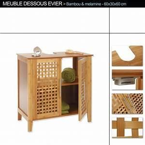 meuble sous lavabo bambou achat vente meuble vasque With meuble sous lavabo bois