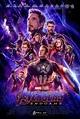 Marvel's Avengers: Endgame Trailer 2 and Poster