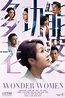 《多功能老婆》杨千嬅中年失婚被小奶狗恋,这部剧却不值得追_百科TA说