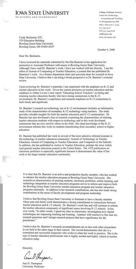 sle letter for promotion to associate professor