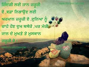 Images Of Love Couple With Quotes In Punjabi   www.imgkid ...