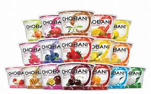 To Chobani, With Love – The Rock at Boston College