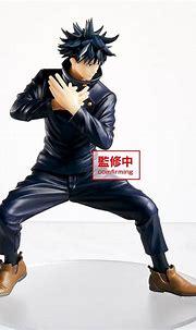Jujutsu Kaisen - Fushiguro Megumi 20 cm | AniMe Leipzig