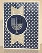 Nacho Average Challenge #171   Jewish holiday cards ...