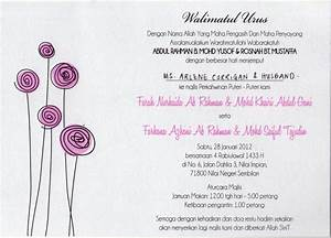 invitation cards wedding usa image collections With wedding invitations free samples usa