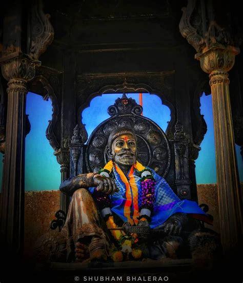 Chhatrapati shivaji maharaj all new wallpaper. जय शिवराय🚩🙏 - Shivaji Maharaj Whatsapp Dp (#2070259) - HD ...