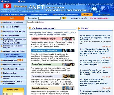 bureau d emploi tunisie pointage 28 images emploi nat
