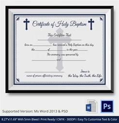 Baptism Certificate Template