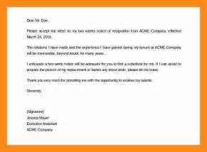 cover letter for doctors cover letter for autocad draftsman - Doctor Cover Letter