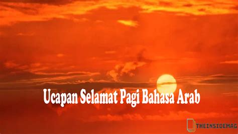 ucapan selamat pagi islami singkat lucu romantis